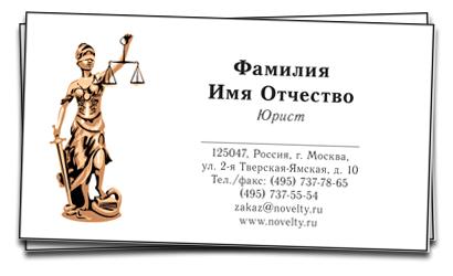 Положение о кредитовании юридических лиц цб